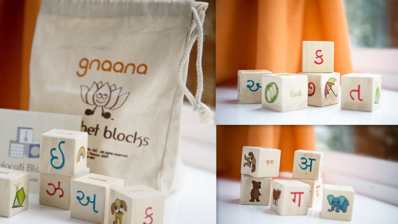 alphabet-blocks-gnaana