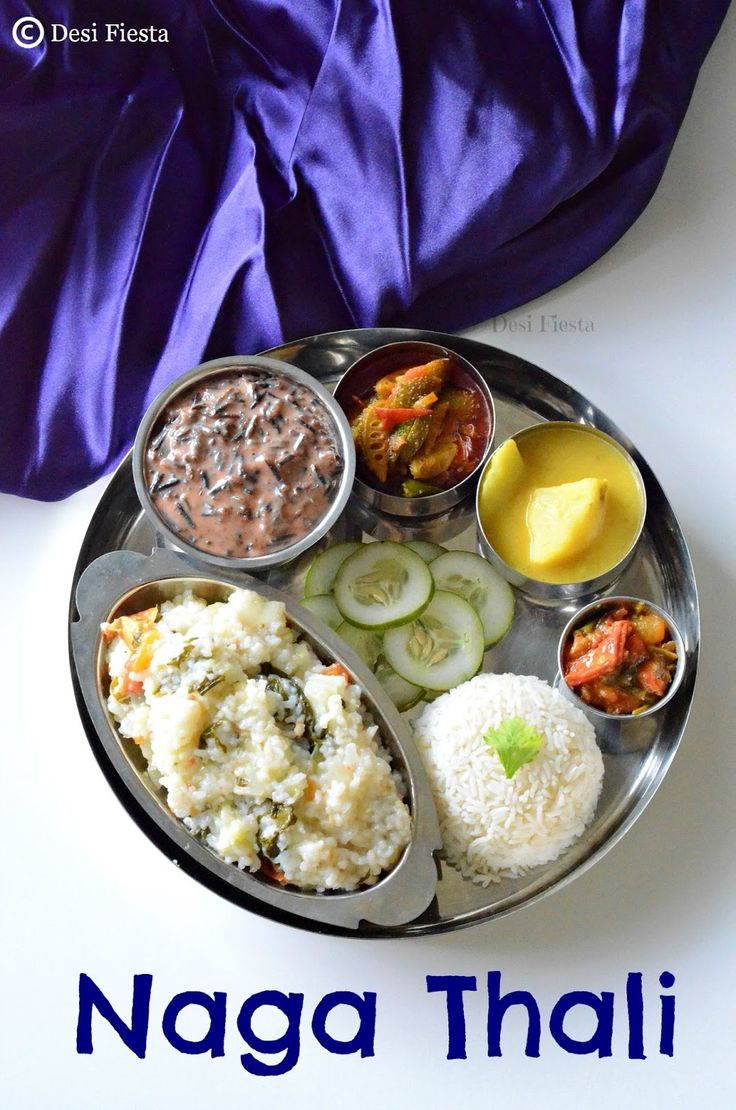 A vegetarian thali in Nagaland? Yes, possible ... via