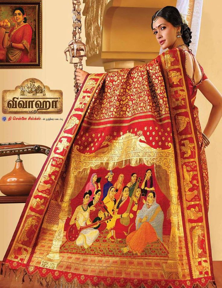 World's costliest Kanchipuram saree. This exceptionally stunning saree is woven with 12 precious stones and metals to depict 11 of Raja Ravi Varma's popular paintings via